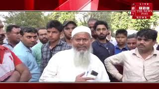 [Kanpur ] कानपुर में डॉक्टरों की लापरवाही से गयी मासूम की जान,परिजनों ने किया हंगामा /THE NEWS INDIA