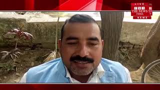 फर्रुखाबाद में सैकड़ो लोग बुखार समेत चिकन पाक्स बीमारियों से ग्रसित, चिकित्सा बिभाग को खबर तक नहीं