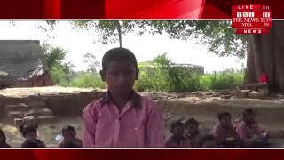 [ Prayagraj ] प्रयागराज के प्राथमिक विद्यालय मे अध्यापिका पिछले  तीन फर्जी हाजिरी दे रही