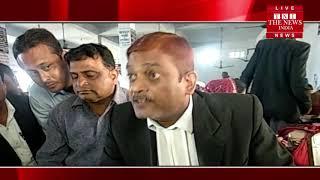 [ Jaunpur ] न्यायपालिका परिसर में न्याय के लिए भटक रही महिला, महिला के साथ हुआ अन्याय/THE NEWS INDIA