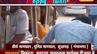 DPK NEWS || दीपावली बधाई संदेश || मुंशीलाल, दुर्गा प्रसाद  ADHOCडीलर