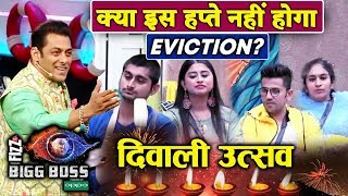 Will There Be NO EVICTION This Diwali Week? | Romil, Surbhi, Somi, Deepak | Bigg Boss 12 Update