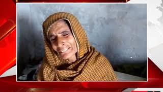 फाज़िल्का - सतलुज नदी में डूबने से एक व्यक्ति की हुई मौत - tv24