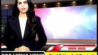 15 साल से सत्ता में रहने के बाद भी जैजैपुर सीट को क्यो नही जीत पा रही है भाजपा , देखे पूरी खबर