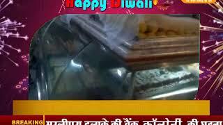 DPK NEWS    दीपावली बधाई संदेश   महावीर  मिष्ठान भंडार  सूरतगढ़