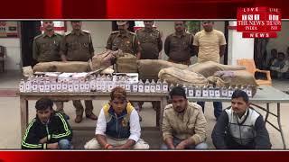 [ Bahraich ] बहराइच में 1200 शीशी नेपाली शराब 04 के साथ अभियुक्त गिरफ्तार / THE NEWS INDIA