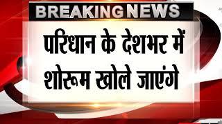 Baba Ramdev to launch swadeshi apparel store Patanjali Paridhan in Delhi today