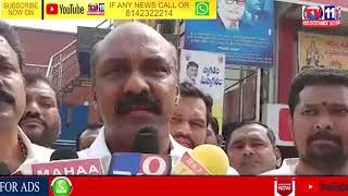 TDP LEADERS PROTEST AGAINST BJP FOR SPECIAL STATUS AT NAD | VISAKHA