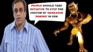People Should Stop The Custom Of Making Narkasur- Dhavlikar