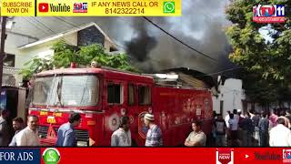 MAJOR FIRE ACCIDENT AT FOOTWEAR GODOWN AT FALAKNUMA | OLD CITY
