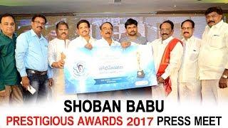 Shoban Babu Awards 2017 Announcement Press Meet | Bhavani HD Movies
