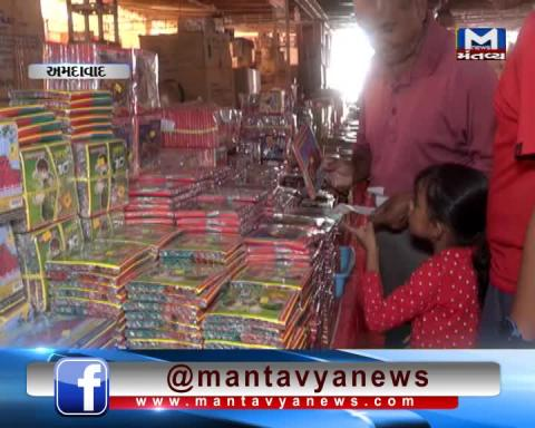 "Ahmedabad: Police commissioner has put the ban on sale of ""Bunch of Firecrackers"""