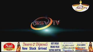 BANGALORE TODAY NEWS @ SSV TV