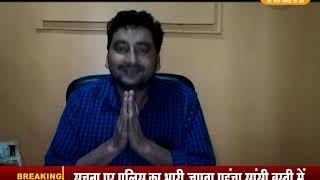 DPK NEWS    दीपावली बधाई संदेश   अनिल जांदू, समाज सेवक