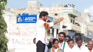 Revanthreddy Election Campaigning in Narsapur constituency | Prathinidhi news