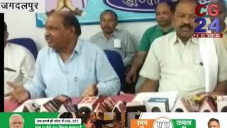 बीजेपी को वोट ना देने के 17 कारण बताये पूर्व सांसद सोहन पोटाई ने  - CG 24 News