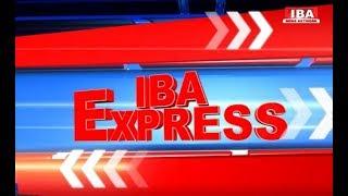 दिनभर की तमाम छोटी-बड़ी ख़बरें देखें फटाफट | TOP 100 NEWS | IBA NEWS NETWORK
