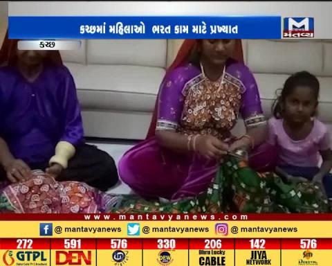 Kutch: Hand Embroidery work by women in Chobari village   Mantavya News