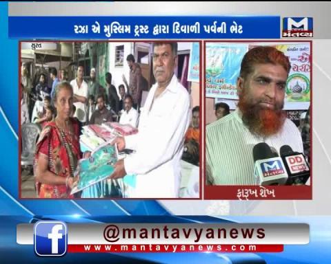 Surat: A Muslim Trust has gifted Sarees to the Hindu Women | Mantaya News