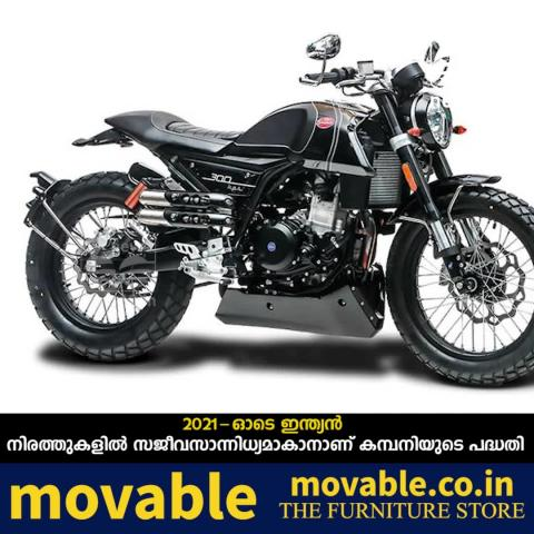 Motoroyale Kinetic plans to develop 300-500cc bikes in India