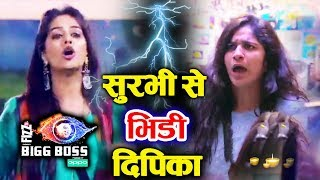 Dipika Kakar And Surbhi Rana BIG FIGHT During Nomination Task | Bigg Boss 12 Latest Update