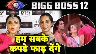 Rakhi Sawant & Arshi Khan Reaction On Bigg Boss 12 | Kv, Sreesanth, Dipika