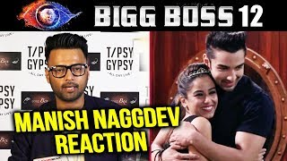 Srishty Rode's Bf Manish Naggdev Reaction On Bigg Boss 12 | Srishty, Rohit, KV, Dipika