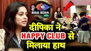 Shocking! Dipika Kakar JOINS Happy Club And Ditches Sreesanth | Bigg Boss 12 Latest Update