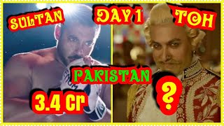Will Thugs Of Hindostan Able To Beat Sultan Day 1 Record In PAKISTAN?