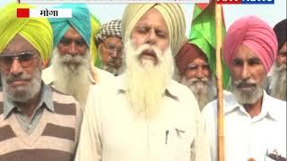 किसानों का सरकार के खिलाफ प्रदर्शन    ANV NEWS PUNJAB