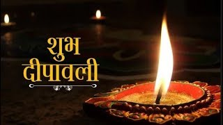 Happy Diwali 2018 | Diwali Wishes | IBA DIWALI WISHES | ALL WISHES |