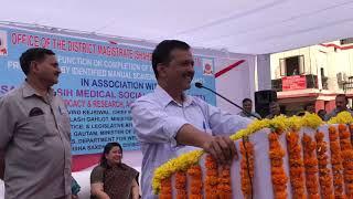 Delhi CM Along with Min Rajendra Gautam Felicitated the trainees of skill development