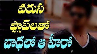 Nikhil Siddhartha's Mudra In Trouble I Mudra Release Date I RECTV INDIA