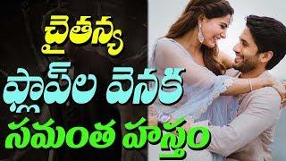 #Savyasachi review I naga chaithanya I samantha akkineni I RECTV INDIA