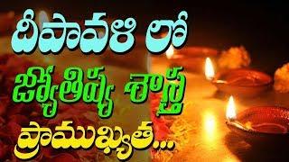 Diwali 2018 I Significance of Diwali I Festival Of Lights I RECTV INDIA