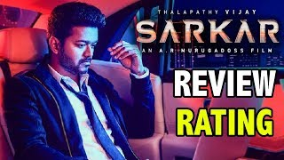 Sarkar Movie Review Rating - 2018 Telugu Movie Reviews - Thalapathy Vijay, Keerthy Suresh