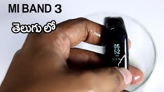 Mi Band 3 Unboxing and review telugu | Water resistant