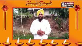 Palwinder Singh Dhun ਵਲੋਂ ਦਿਵਾਲੀ ਤੇ ਬੰਦੀ ਛੋੜ ਦਿਵਸ ਦੀਆਂ ਲਖ-ਲਖ ਵਧਾਈਆਂ | Happy Diwali