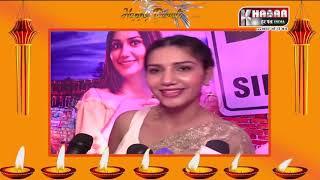 Arshi Khan & Sapna Chodhari || Diwali Wishes || Khabar harpal India