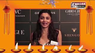 Bollywood Actors || Diwali Wishes || Khabar Harpal India