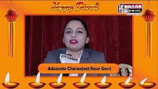 Happy Diwali Greeting From Advocate Charanjeet Kaur Gorsi