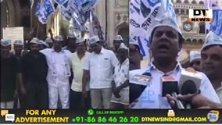 AAP MLA Candidate | Md Sharfuddin | Paidal Daura Under Charminar - DT News
