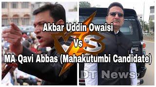 CHANDRAYNGUTTA CONFIRMED CANDIDATE | Mahakutumbi Candidate | MA Abbas Qawi | Election 2018 - DT News