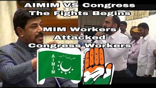 AIMIM WORKERS ATTACKED | Feroz Khan Workers | MIM Vs Congress | Election 2018 - Alleged Farheen -DT