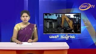 Top News ಮಕ್ಕಳು ನಾಯಕರಾಗಬೇಕು : ನರೇಂದ್ರ ಜಿ Top News SSV TV 06 11 18