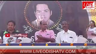 Speed News : 06 NOV 2018 || SPEED NEWS LIVE ODISHA 4