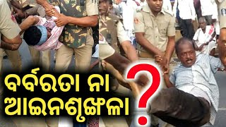 Nava Nirman Krushak Sangathan vs Police-Farmer Protest in BBSR-Police arrest farmers-PPL News Odia