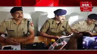 Varanasi ] J.H.V. Mall में हुए हत्याकाण्ड का मुख्य अभियुक्त 50000/ का इनामिया आलोक उपाध्याय गिरफ्तार