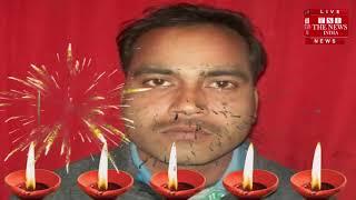 दिलदार खान द न्यूज़ इंडिया की तरफ से दीपावली छठ पूजा भैया दूज की हार्दिक शुभकामनाएं