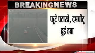 Delhi air quality turns foul again as SC firecracker ban goes up in smoke
